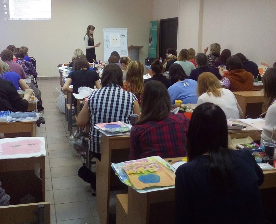 отчет по семинару образец